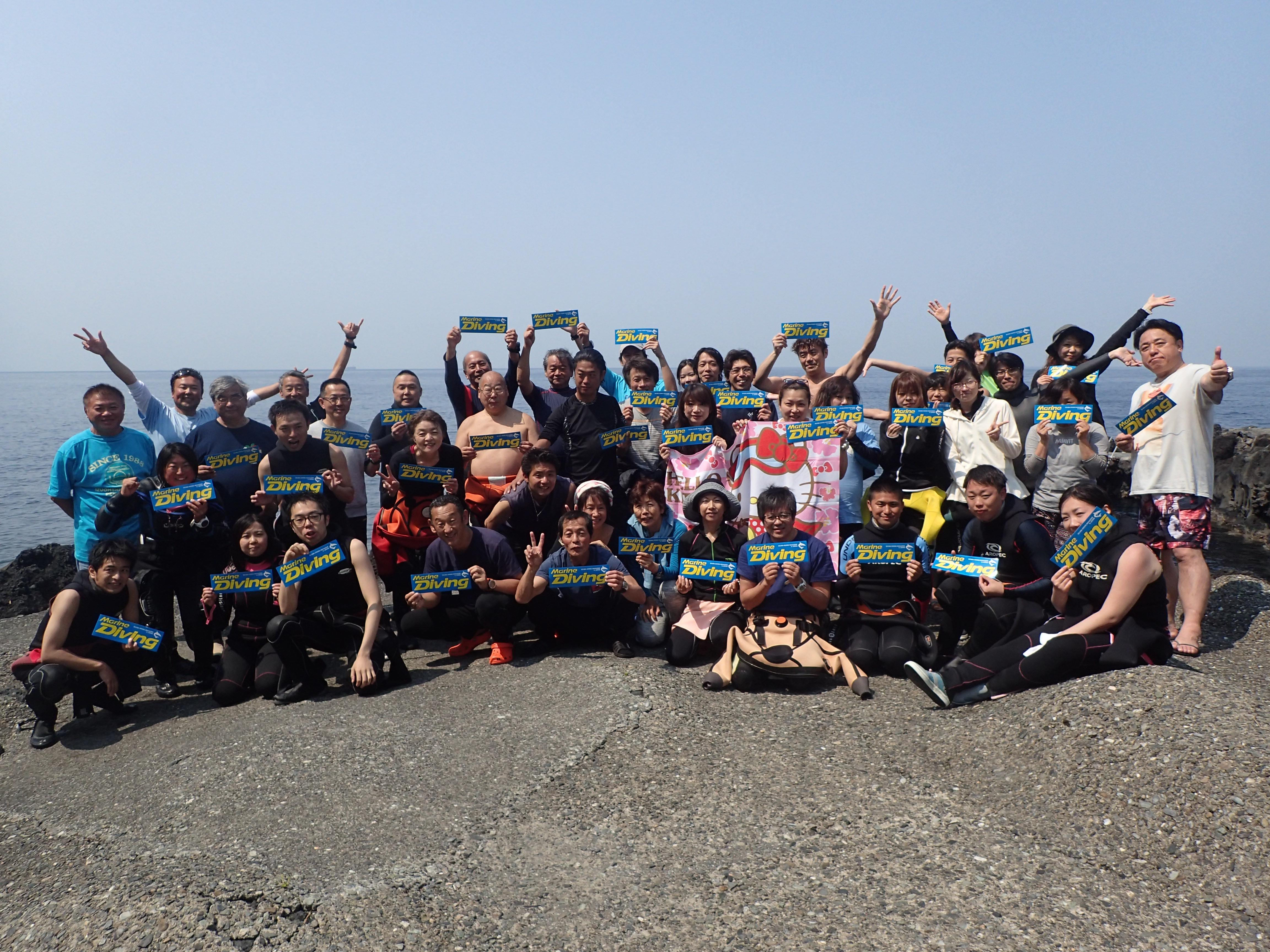 伊豆大島マジで大好きフェア