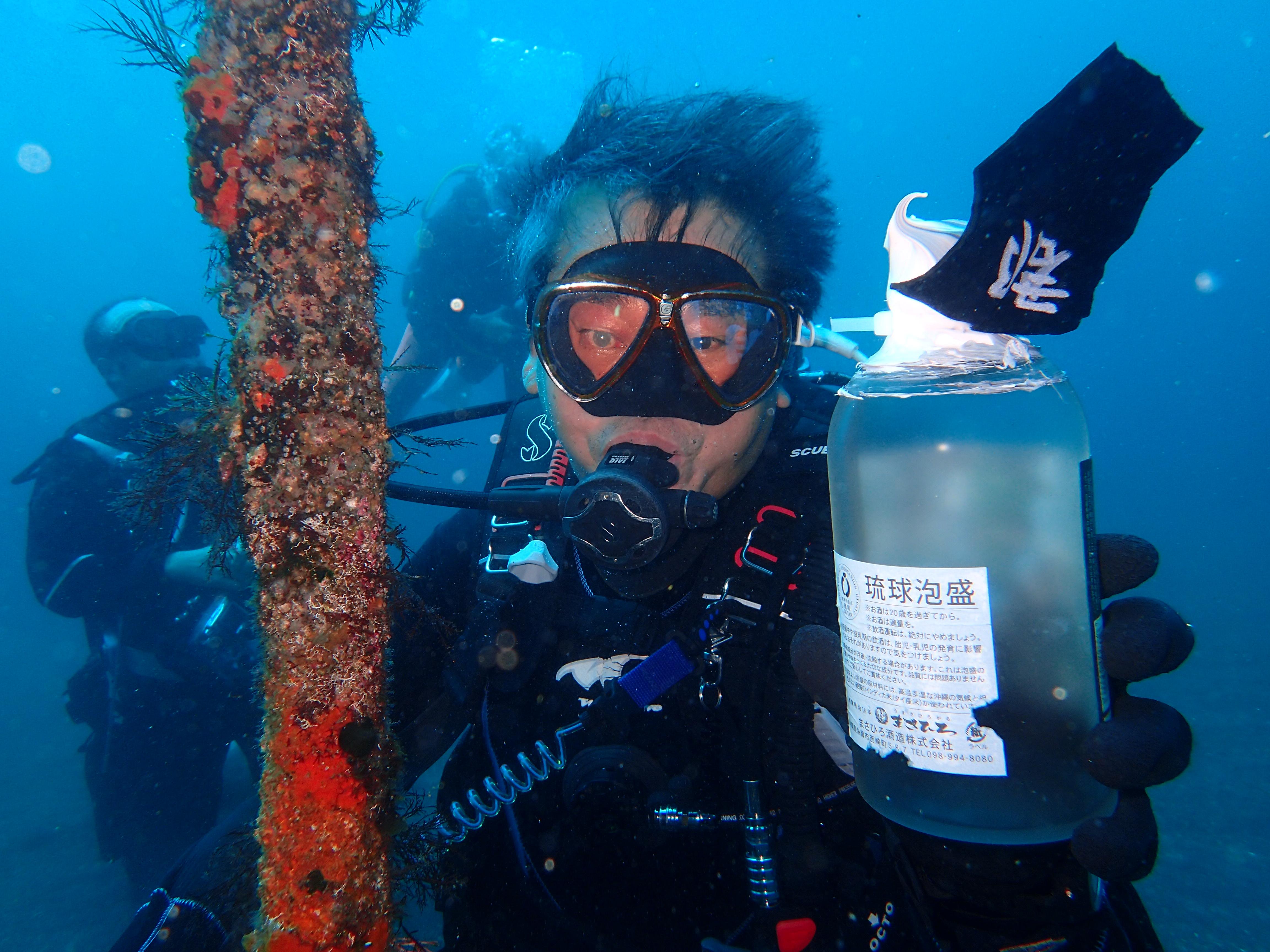 海底貯蔵引き上げ